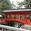 日本の中心で頂く!?【生島足島神社の御朱印!】雰囲気から御朱印の魅力もアップ!