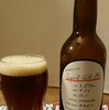 麦酒礼賛117 - インペリアルレッドエール ~ 南信州ビール