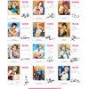 【グッズ・あんスタ】「あんさんぶるスターズ!」 サインステッカー ver.2 (2017年10月頃発売予定)