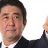 【新元号4月1日に発表 首相が会見で発表】