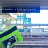 ANA 海外旅作 羽田発ニューヨーク プレミアムエコノミー搭乗記2(地下鉄編)