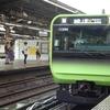 【鉄道ニュース】【COVID-19】【2021ダイヤ改正】JR東日本、2021年ダイヤ改正で首都圏エリア半径100km圏内の路線の終電時刻を繰り上げ