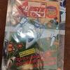 アレスタコレクション ゲームギアミクロホワイト着弾! 80年代に夢見たLSI電子ゲームの未来