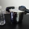 【一人暮らし】パール金属 圧力鍋 3.5Lでカレーを作ってみました!