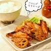 ご飯がすすむ~!鶏手羽中と蓮根のオーブン焼き鳥!簡単〜♪