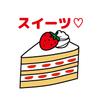 青りんご!?ロールケーキ ローソン りんごっぽくはないですがステキですー(*´∀`*)