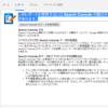 対処法:このレポートを使用するには Search Console の統合を有効にする必要があります。