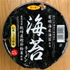 【 サンポー 海苔ラーメン  和風しょうゆ味 】インパクト凄すぎます!