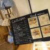 【吉祥寺】豆腐のお店、『はらのキッチン』