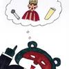 芸人伝説(その2)