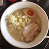 らーめんふじ美(岡崎市)濃厚鶏白湯 しお 680円