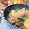 話題のジビエでホカホカ鍋キャンプ!おいしい猪の「ぼたん鍋」でキャンプメシ。
