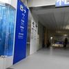 【日本のサグラダファミリア】直接つながらなかった横浜駅西口