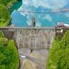 西古屋ダム(栃木県塩谷)