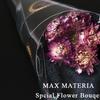 【MAX MATERIA】こころを込めて、タオル花束を君に贈ろう。・・・のお話。