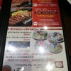 いきなりステーキへ初めて行ってみた