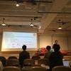 Go Global Meetup #2 レポ 〜 スタートアップ・アクセラレーターについて
