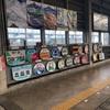 レトロ感満載、懐かしさを感じさせてくれる、富山地方鉄道の旅に行ってきました!
