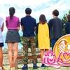 恋んトスシーズン8放送日は10月6日!!パラビ見る方法と金額☆最長5ヶ月リゾバ復活!!