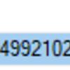 【第9回】基本から始める SQL Server【チェックポイント】