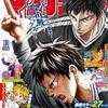楽天ブックス 週間ランキング(電子書籍・少年漫画)(2/26~3/4)