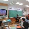 6年生:都道府県クイズ