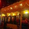 池袋の揚州商人。プレミアム酸辣湯麺がコクのある高級黒酢の旨味たっぷりの牛肉でクオリティ高い。