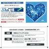 大阪■10/18(木)■ぶんぐ博2018