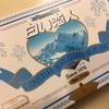 北海道土産を東京で買うの巻③北海道土産の代表選手。もらって嬉しい石屋製菓の『白い恋人』