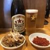麺屋永太 『つけメンマチャーシュー600 生玉子 辛味(別皿)ビール赤星』