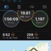 通勤ラン20km+20km