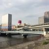 大阪城公園から京橋までブラブラと。