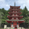 戦後市民の念願を今に伝える 戦没者の忠霊塔(富士吉田市)