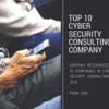 サイバーセキュリティコンサルティング企業の成長率ランキング(ガートナー調べ)