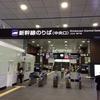 富山市教育研究会英語部会 6月部会 に参加してきました