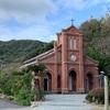 【五島列島その3】堂崎教会(堂崎天主堂)。教会らしい教会。教会だなあ。