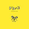 【アプリレビュー】ほぼ日新聞発、犬猫SNSアプリ「ドコノコ」を入れてみた。