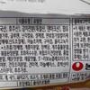 読解力不足を露呈 連続ラン挑戦479日目