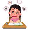 【中級者向け】スペイン語単語を無理して暗記しても、テストでキモチェーーーーくなるだけです。