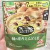 【押し寄せてくるえんどう豆感!】味の素「ポタージュで食べる豆と野菜 緑の彩りえんどう豆」を飲んでみたんです