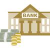 【楽天銀行】の口座開設をするなら、ポイントサイト経由がお得!