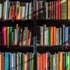 【おすすめ本】『ネットがつながらなかったので仕方なく本を1000冊読んで考えた そしたら意外に役立った』