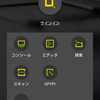 Qpythonとブラウザでクリップボードを表示する