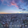 美しい 黄昏時 @東京 #360pic