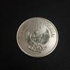 インドネシアの銀貨ーその2
