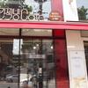 【韓国カフェ】合井にあるブックカフェ、パルガンチェッパン(빨간책방)のレビュー