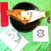 小田原駅で買ったお土産紹介 神奈川県指定銘菓 箱根 湯もち本舗 ちもと「湯もち」