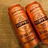 〈タイのクラフトビール〉ローストGABAライス使用!EST.33の「KOPPER 」craft beer by Shingha