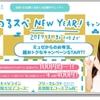 【つくば】人気脱毛サロンBEST3!!