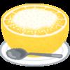 グレープフルーツを半分に切って、砂糖をかけてギザギザスプーンで食べたことがあるのに今の今まで忘れていたことに対して、僕はいつの間にか少年の心まで忘れていたのかもしれない。